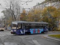 Москва. 71-619К (КТМ-19К) №1290