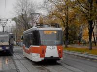 Москва. 71-153 (ЛМ-2008) №4923