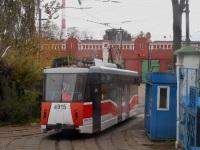 Москва. 71-153 (ЛМ-2008) №4915