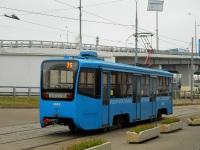 71-619А (КТМ-19А) №4085