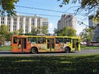 Москва. АКСМ-20101 №8814