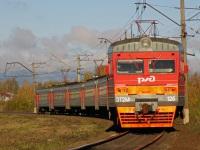 Санкт-Петербург. ЭТ2М-126