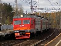 Санкт-Петербург. ЭТ2М-143