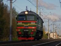 Санкт-Петербург. ДМ62-1839
