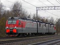3ЭС4К-020