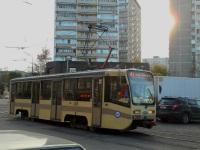Москва. 71-619А (КТМ-19А) №4318