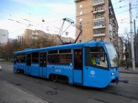 Москва. 71-619К (КТМ-19К) №5372