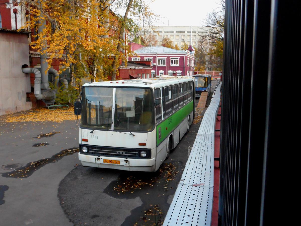 Москва. Ikarus 283.00 ас932