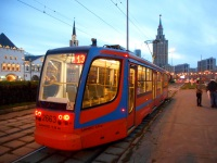 Москва. 71-623-02 (КТМ-23) №2663