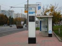 Москва. Новая автобусная / троллейбусная остановка Метро Аннино