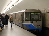 Москва. 81-760 (МВМ)-37200