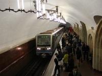 Москва. 81-740.4-0258