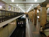 Москва. Станция метро Комсомольская (Сокольническая линия)