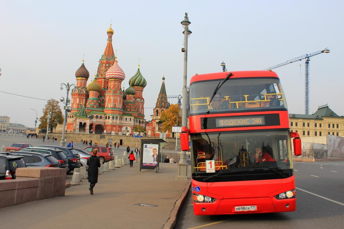 Москва. Higer KLQ6109GS н698ох