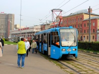 Москва. 71-619К (КТМ-19К) №5021
