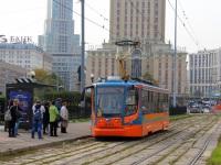 Москва. 71-623-02 (КТМ-23) №2644