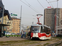 Москва. 71-153 (ЛМ-2008) №4917