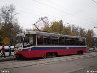 Москва. 71-619К (КТМ-19К) №5032