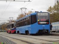 Москва. 71-619К (КТМ-19К) №5096