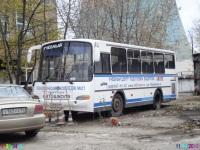 Москва. ПАЗ-4230 у673рс