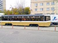Москва. 71-619К (КТМ-19К) №1295