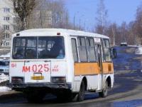 Амурск. ПАЗ-3205 ам025