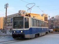 71-608К (КТМ-8) №310