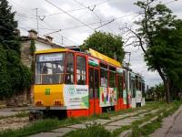 Пятигорск. Tatra KT4DM №09