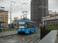 Москва. 71-619К (КТМ-19К) №5371