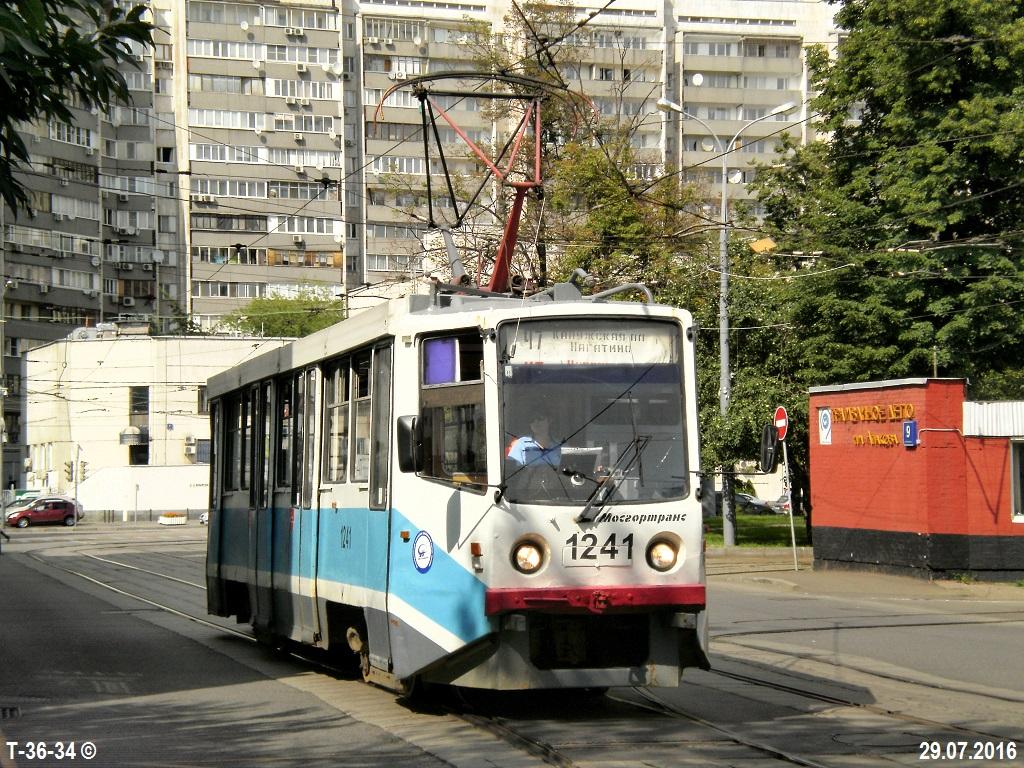 Москва. 71-608КМ (КТМ-8М) №1241