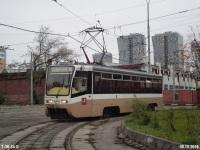 Москва. 71-619К (КТМ-19К) №1298