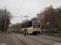 Москва. 71-619КТ (КТМ-19КТ) №5276