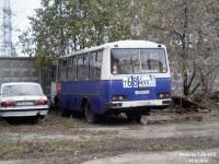 Москва. ПАЗ-32053 т684ук