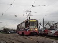 Москва. 71-619К (КТМ-19К) №5008