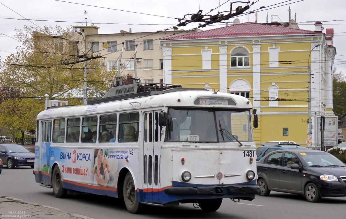 Крым. Škoda 9Tr18 №1481