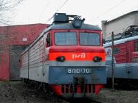 Тверь. ВЛ10у-701