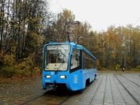 Москва. 71-619К (КТМ-19К) №5036