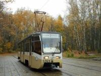 Москва. 71-619К (КТМ-19К) №5263