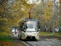 Москва. 71-619КТ (КТМ-19КТ) №5280