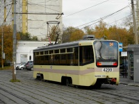 Москва. 71-619А (КТМ-19А) №4299