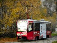 Москва. 71-619А (КТМ-19А) №4321