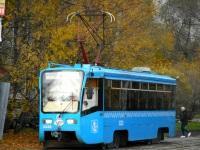 Москва. 71-619К (КТМ-19К) №5338