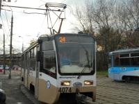 Москва. 71-619А (КТМ-19А) №4074