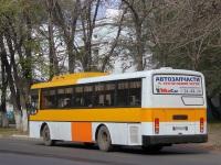 Комсомольск-на-Амуре. Hyundai AeroCity 540 а389ое