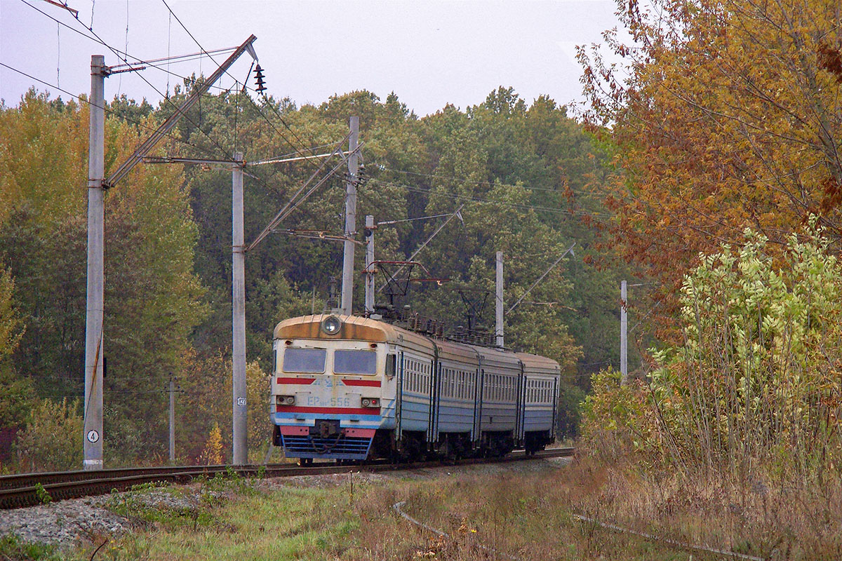 Житомир. ЭР9М-556