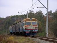 ЭР9М-556