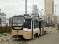 Москва. 71-619А (КТМ-19А) №4087