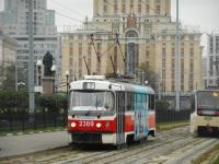 Tatra T3 (МТТА-2) №2309