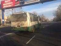 Хабаровск. ПАЗ-3205 н834те