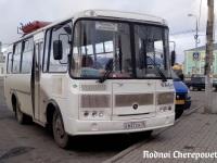 Череповец. ПАЗ-32053 е637сн